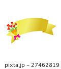 リボン 花束 プレゼントのイラスト 27462819