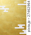 金 和雲 コピースペースのイラスト 27462964