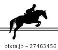 Horsewoman 27463456
