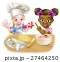 少女 キッズ 子供のイラスト 27464250