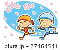 桜吹雪 笑顔で走るカップル 27464541