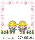 春_幼稚園_保育園 27466191