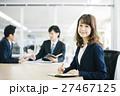 ビジネス 会議 ミーティングの写真 27467125