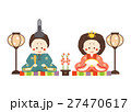雛人形 お雛様 桃の節句のイラスト 27470617