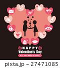 バレンタイン カード 27471085