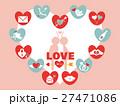 バレンタイン カード 27471086