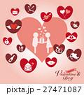 バレンタイン カード 27471087