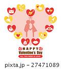 バレンタイン カード 27471089
