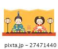 雛人形 お雛様 桃の節句のイラスト 27471440
