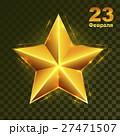 金 黄金 金色のイラスト 27471507