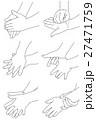 正しい手の洗い方 27471759