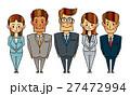 人物 ベクター ビジネスのイラスト 27472994
