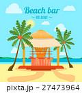 ビーチ 酒場 夏のイラスト 27473964