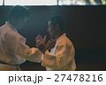 martial artist 27478216