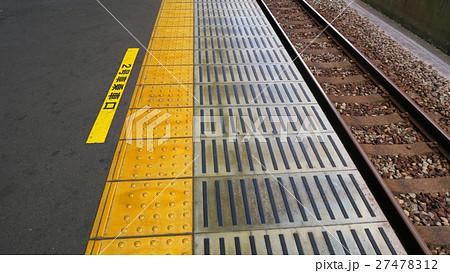 駅のホームの点字ブロックの写真...