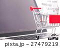 ショッピングカート 通信販売 ネットショッピングの写真 27479219