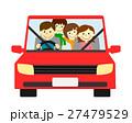 ドライブ ファミリー 車のイラスト 27479529
