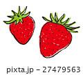 苺 フルーツ 果物のイラスト 27479563