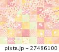桜 花 花びらのイラスト 27486100