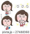 歯磨き 27488360