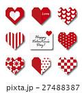 ハート バレンタイン バレンタインデーのイラスト 27488387