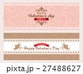 バレンタイン バナー ベクターのイラスト 27488627