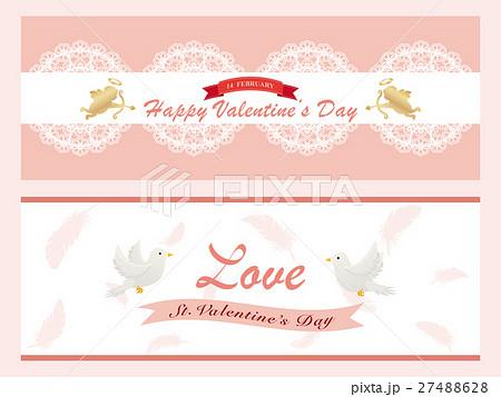 バレンタイン エレガントバナーセット 27488628