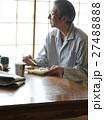 一人暮らしをする高齢者 お弁当 27488888