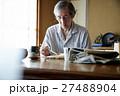 一人暮らしをする高齢者 お弁当 27488904