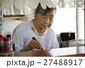 女性 高齢者 一人暮らしの写真 27488917