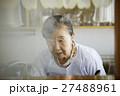 女性 高齢者 一人暮らしの写真 27488961