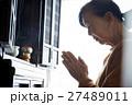一人暮らしの高齢者 仏壇 27489011
