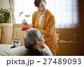 人物 夫婦 老夫婦の写真 27489093