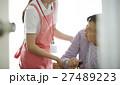 訪問介護 介助 27489223