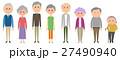 高齢者 老人 シニアのイラスト 27490940