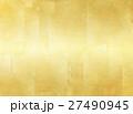 金箔 27490945