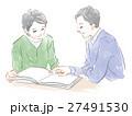資料を見るシニア世代の夫婦 27491530