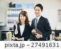 人物 オフィス ビジネスの写真 27491631