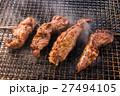 豚ハラミ焼き 27494105