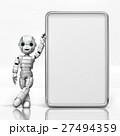 ロボット アンドロイド サイボーグのイラスト 27494359