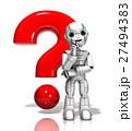 ロボット悩み 27494383