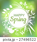 Happy Spring green card design with a textured 27496522