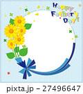 フレーム 父の日 花のイラスト 27496647