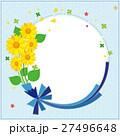 花 フレーム ひまわり  27496648