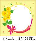 花 フレーム ひまわり  27496651