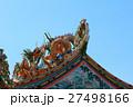 チャイニーズ 中国人 中華の写真 27498166