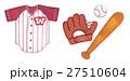 野球道具の手描き素材 27510604