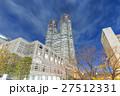 新宿 都会 高層ビルの写真 27512331