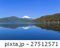 神奈川_箱根芦ノ湖と富士山 27512571
