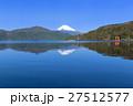 神奈川_箱根芦ノ湖と富士山 27512577